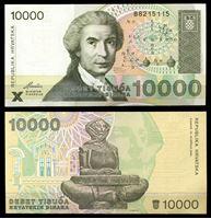 Bild von Хорватия 1992 г. P# 25 • 10 тыс. динаров. Руджеп Бошкович • регулярный выпуск • UNC пресс