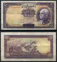 Изображение Иран 1938 г. P# 33Aa • 10 риалов. Шах Реза Пехлеви • регулярный выпуск • XF-AU