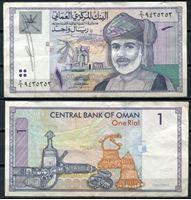 Изображение Оман 1995 г. P# 34 • 1 риал. Султан Кабус бен Саид • регулярный выпуск • XF+