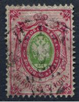 Bild von Российская Империя 1865 г. Сол# 17 • 30 коп. • стандарт • Used VF ( кат.- 1500 руб.)