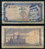 Изображение Бруней 1986 г. P# 6 • 1 ринггит • регулярный выпуск • F+