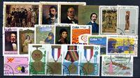 Изображение Куба 197х гг. 1516-22  • Набор 19 марок •  Used(ФГ) VF