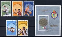Bild von Куба 1975 г. SC# 1997-2002 • Панамериканские игры • Used(ФГ) XF • полн. серия+блок