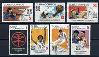 Изображение Куба 1971г. SC# 1593-99  • 6-е Панамериканские игры •  Used(ФГ) VF • полн. серия