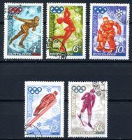 Image de СССР  1972г. Сол# 4097-4101  • Олимпиада-72, Саппоро •  Used(ФГ) XF / полн. серия