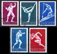 Image de СССР  1972г. Сол# 4136-40  • Олимпиада-72 Мюнхен •  Used(ФГ) XF / полн. серия