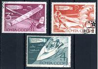 Image de СССР  1969г. Сол# 3837-9  • Технические виды спорта •  Used(ФГ) XF / полн. серия