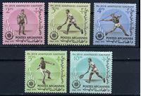 Изображение Афганистан 1963 г. • 4-е Азиатские игры, Джакарта • MNH OG XF