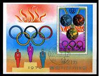 Изображение КНДР  1976г. SC# 1475  • Олимпиада-76 Монреаль •  Used(ФГ) XF / блок
