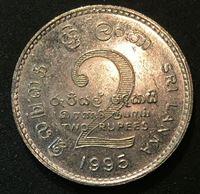 Image de Шри-Ланка 1995 г. KM# 155 • 2 рупии • 50 лет создания ФАО • AU+