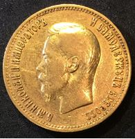 Bild von Россия 1899 г. А • Г Уе# 0332 • 10 рублей • червонец (золото) Николай II • регулярный выпуск • XF