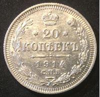 Изображение Россия 1914 г. с.п.б. В.С. • Уе# 2210 • 20 копеек • (серебро) лот № 1 • регулярный выпуск • MS BU