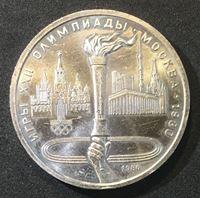 Изображение СССР 1980 г. • KM# 178 • 1 рубль • XXII Олимпиада, Москва. Факел • памятный выпуск • MS BU люкс!