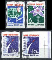 Image de СССР 1963г. Сол# 2841-4 • За мир без оружия! • Used(ФГ) XF+ • полн. серия