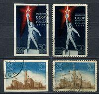 Изображение СССР 1939 г. Сол# 663-6 • Выставка в Нью Йорке • Used VF • полн. серия