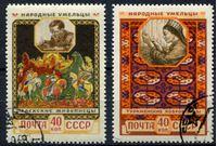 Изображение СССР  1958г. Сол# 2119-20  • Народные умельцы •  Used(ФГ) XF / полн. серия