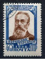 Image de СССР  1958г. Сол# 2162  • 40 коп. Римский-Корсаков •  Used(ФГ) XF