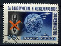 Изображение СССР  1958г. Сол# 2171  • 60 коп. За разоружение! •  Used(ФГ) XF