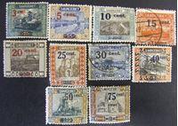 Изображение Саар 1921 г. Mi# 70-79 • Над. стоим. марок в нов. валюте на мар. Ландшафты • MLH OG VF-XF ( кат.- €50 )