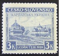 Image de Чехословакия 1939 г. Mi# 1 • Единственная марка Карпатской Украины!!! • MNH OG XF+ ( кат.- €30 )