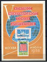 Изображение СССР 1958 г. Сол# 2175 • Конгресс союза архитекторов • Used(ФГ) XF • блок