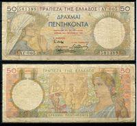 Изображение Греция 1935 г. P# 104 • 50 драхм • регулярный выпуск • F