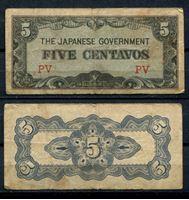 Изображение Филиппины • Японская оккупация 1942 г. • 5 сентавос • оккупационный выпуск • VF