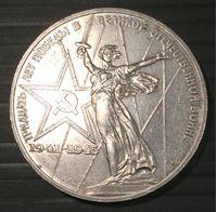 Изображение СССР 1975 г. KM# 142.1 • 1 рубль • 30 лет Победы в Великой Отечественной войне • памятный выпуск • AU+