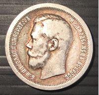 Image de Россия 1897 г. * • KM# Y58.2 • 1 рубль • Николай II (серебро) Париж • регулярный выпуск • VF