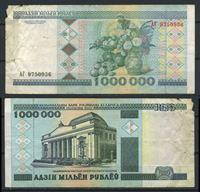 Изображение Беларусь 1999 г. P# 19 • 1 млн. рублей • регулярный выпуск  • серия № - АГ 9750936 • VG