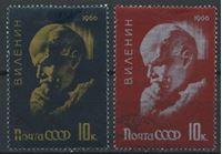 Bild von СССР  1966г. Сол# 3335-6  • В. И. Ленин • Used(ФГ) VF • полн. серия