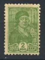 Picture of СССР  1929-41 гг.  Сол# 315  • 2 коп. работница • стандарт • Mint NG VF
