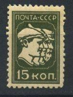 Изображение СССР  1929-41 гг.  Сол# 322  • 15 коп. барельефы • стандарт • MNH OG F- ( кат.- 150 руб.)