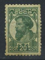 Изображение СССР  1929-41 гг.  Сол# 323  • 20 коп. крестьянин • стандарт • MH OG VG ( кат.- 120 руб.)
