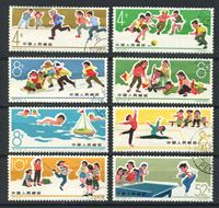 Picture of КНР 1966 г. SC# 891-8 • жизнь детей страны • Used(ФГ) VF-XF • полн. серия