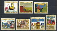 Изображение Куба 1971г.1633-9  • рисунки детей •  Used(ФГ) XF • полн. серия