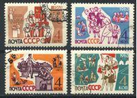 Изображение СССР  1963г. Сол# 2813-16  • Дети •   VF • полн. серия
