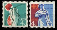 Изображение СССР 1965 г. Сол# 3156-7 • Донорство • MNH OG VF • полн. серия