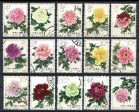 Изображение КНР 1964 г. SC# 767-81 • цветы • Used(ФГ) XF • полн. серия