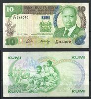 Изображение Кения 1988 г. P# 20g • 10 шиллингов • президент Даниэль Тороитич арап Мои • регулярный выпуск • XF-AU