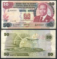 Изображение Кения 1987 г. P# 22d • 50 шиллингов • президент Даниэль Тороитич арап Мои • регулярный выпуск • XF