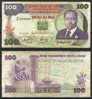 Изображение Кения 1987 г. P# 23e • 100 шиллингов • президент Даниэль Тороитич арап Мои • регулярный выпуск • VF