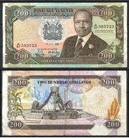 Изображение Кения 1988 г. P# 23Ac • 200 шиллингов • президент Даниэль Тороитич арап Мои RARE! • регулярный выпуск • XF-AU