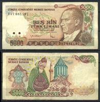 Изображение Турция 1970 г. (1985) P# 197 • 5000 лир • Ататюрк • регулярный выпуск • XF+