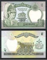 Image de Непал 1981 г. P# 29 • 2 рупии • леопард • регулярный выпуск • AU+