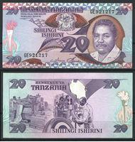 Изображение Танзания 1987 г. P# 15 • 20 шиллингов • регулярный выпуск • UNC пресс
