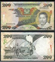 Изображение Танзания 1986 г. P# 18a • 200 шиллингов • рыбаки с уловом • регулярный выпуск • AU