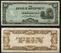 Изображение Филиппины 1942 г. P# 108 • 10 песо • Японская оккупация • оккупационный выпуск • VF-