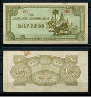 Изображение Бирма 1942 г. P# 13b • 1/2 рупии • Японская оккупация • оккупационный выпуск • AU