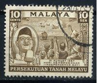 Image de Малайя Федерация 1957г. Gb# 5 • 10c. день независимости • Used XF